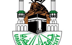 وظائف فنية وإدارية شاغرة في جامعة أم القرى