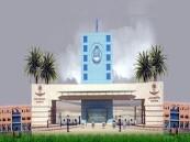فتح التسجيل في برامج الدورات التدريبية بجامعة الباحة