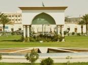 جامعة الطائف تعلن عن رغبتها بتوطين عدد من الوظائف الأكاديمية
