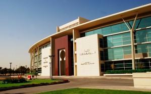 """جامعة الفيصل تحصل على الاعتماد الدولي للتعلم الإلكتروني و""""عن بعد"""""""