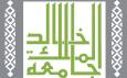 وظائف إدارية وتعليمية بجامعة الملك خالد
