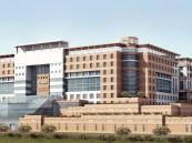 جامعة طيبة تعلن عن فتح باب الترشيح للقبول في كلياتها