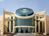 إعلان نتائج القبول لبرامج الماجستير الأكاديمية بجامعة نجران