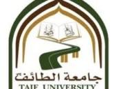 جامعة الطائف : لم نرضخ لمطالب طلاب الشريعة بإلغاء سباق الطالبات