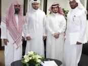 اتفاقية لتدريب 15 ألف شاب وشابة وتزويدهم بمهارات الوعي المالي