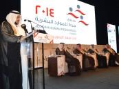 700 قيادياً بالشركات السعودية يشاركون في منتدى جدة للموارد البشرية 2015م