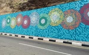 بلدية رجال ألمع تنتهي من تنفيذ أكبر جدارية للغة العربية