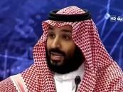 فيديو.. ولي العهد: حادث مقتل خاشقجي بشع وغير مبرر