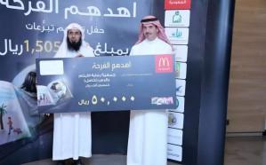 الأمير مشعل بن خالد يدعم جمعية رعاية الأيتام بالرس