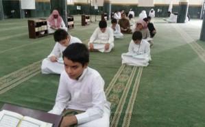 """جمعية """"وقار"""" تختتم الدورة الصيفية الميسرة لحفظ القرآن الكريم"""