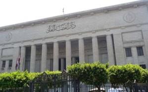"""""""جنايات القاهرة"""" تدرج 164 شخصًا على قائمة الإرهاب"""