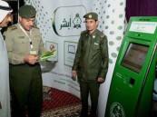 """الجوازات: إصدار جواز السفر السعودي عن طريق """"أبشر"""""""