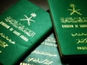 """""""أذربيجان"""" تمنح السعوديين تأشيرة الدخول من المطارات لمدة 30 يوماً"""