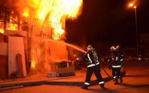 الإمارات.. خادمة تشعل النار في منزل كفيلها