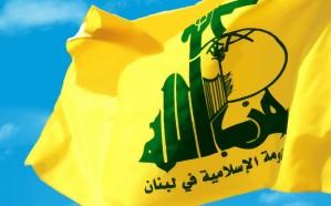 """فيديو.. ملثمو """"حزب الله"""" يهاجمون الجيش اللبناني في بيروت"""