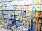 """""""التجارة"""" تحقق مع شركات حليب الأطفال لرفعها الأسعار.. وتتوعد بإجراءات أشد حزماً"""