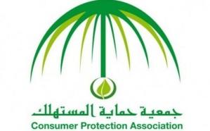 """""""حماية المستهلك"""": رسوم التحويل بالبطاقة الائتمانية مخالفة في حالة واحدة"""