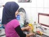 خادمة إندونيسية تنجب طفلة من صبي عمره 13 عاما في البحرين