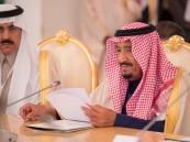 أمر ملكي بإنشاء الهيئة الوطنية للأمن السيبراني