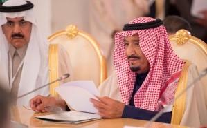 المملكة تودع ملياري دولار في حساب البنك المركزي اليمني لحماية العملة المحلية