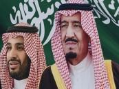 القيادة تهنئ الرئيس الموريتاني