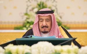 الملك سلمان يوجه رسالة للحجاج والأمة الإسلامية في عيد الأضحى