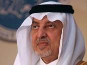 الفيصل: قطر منعت مواطنيها من الحج إلا أن بعضهم وصل المملكة