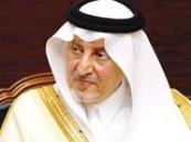 خالد الفيصل للحوثيين: جرب الغضبات ياجاهل زعلنا
