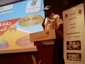 جمعية مراكز الأحياء بجدة تعتمد 32 شاباً كقادة لوحدات الكشافة بالأحياء