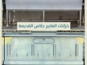 """""""شؤون الحرمين"""" تستبدل خزانات زمزم """"الفايبر"""" بـ""""استانلس"""""""