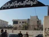 داعش يعدم خمسة سوريين بينهم مسن يبلغ 102 عام