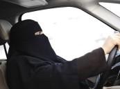 المرور: إصدار رخص القيادة للنساء مستمر حتى الخميس المقبل