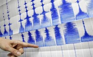 زلزال بقوة 1ر4 درجة يضرب شرق تركيا