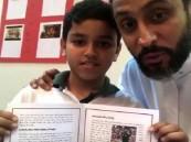 """سامي الجابر يستعرض كتابًا ألفه نجله بعنوان """"أسطورة الكرة السعودية"""""""
