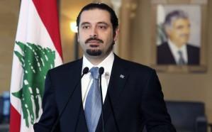 رسميا.. الحريري يعلن تراجعه عن قرار الاستقالة