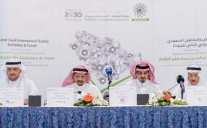 """وزير الطاقة يرعى المعرض والملتقى السعودي الدولي الثاني للجودة """"سعودي كوالكس"""""""