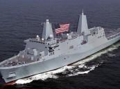 واشنطن تعلن عن إرسال سفينة حربية أخرى إلى الخليج