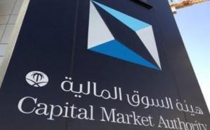 """""""المالية"""" تطلق آلية جديدة لدعم سوق السندات الحكومية"""