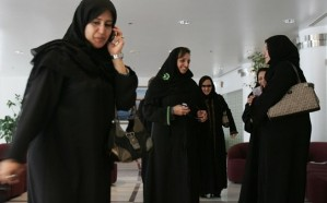 سيدات الأعمال الخليجيات يدرن استثمارات بـ385 مليار دولار