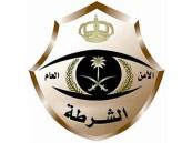 """شرطة مكة: مقطع خطف """"طفل ابتدائية نجد"""" مجرد مزحة"""
