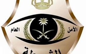 شرطة الرياض تطيح بالمتهمين في جريمة سطو على عامل