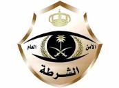 شرطة الرياض تكشف تفاصيل محاولة عشريني الانتحار