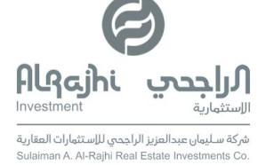 وظيفة للسعوديين والمقيمين لدى الراجحي الاستثمارية