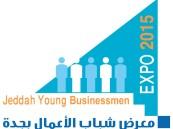 معرض شباب وشابات الأعمال بجدة يستقبل مشاركات رواد ورائدات الأعمال