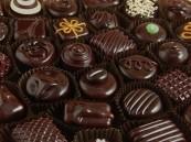 الشوكولا يمنع زيادة الوزن ويقي من السكّري