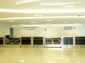 الخطوط السعودية تدشن ثالث صالات إنهاء إجراءات السفر بجدة الأسبوع المقبل