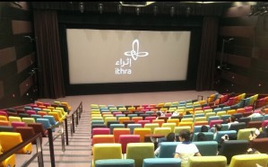 الترفيه تعلن موعد افتتاح أول سينما في المملكة