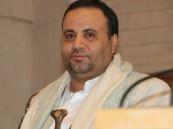 مقتل القيادي الحوثي صالح الصماد
