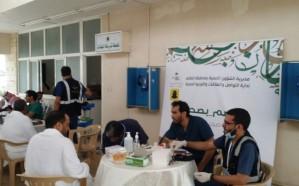 صحة الطائف تستهدف 14 ألف معتمر في المواقيت خلال رمضان