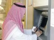 """البنوك تبدأ في استبدال بطاقات الصراف الآلي بأخرى تحمل شعار """"مدى"""""""